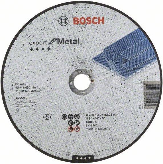 Диск Bosch 2608600324