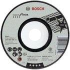 Диск шлифовальный Bosch 2608602488