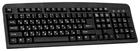 Клавиатура Defender Element HB-520 Black USB