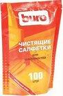 Buro чистящие салфетки для поверхностей, запасной блок к тубе, 100 шт (BU-ZSURFACE)