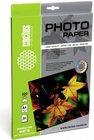 Фотобумага Cactus CS-MA422020DS