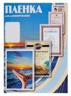 Пленка для ламинирования Office Kit PLP11211-1