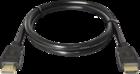 Кабель Defender HDMI - HDMI v1.4, 1m (HDMI-03)
