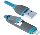 Кабель Defender USB10-03BP (87487)
