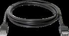 Кабель удлинительный Defender USB 2.0 A (M) - A (F), 3м (USB02-10)