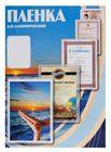 Пленка для ламинирования Office Kit PLP12105-1