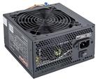 Блок питания 500W ExeGate 500PPX (EX221641RUS-S)