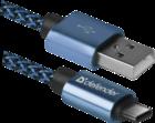 Кабель Defender USB09-03T (87817)