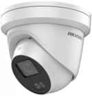 IP камера Hikvision DS-2CD2327G1-L 4мм
