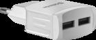Зарядное устройство Defender UPA-22 White