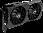 Видеокарта nVidia GeForce GTX1660 Super ASUS 6Gb (ROG-STRIX-GTX1660S-6G-GAMING)