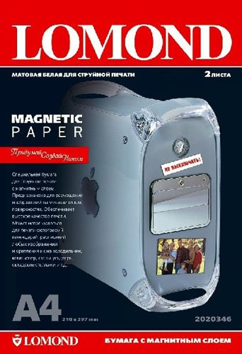 Бумага Lomond Magnetic Paper (2020346)