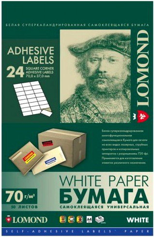 Бумага Lomond Self-Adhesive Labels Paper (2100165)