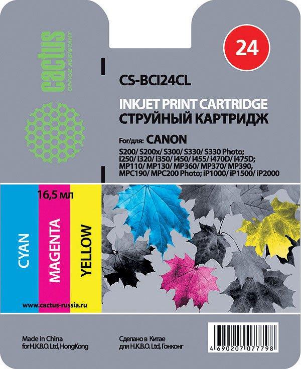 Картридж Cactus CS-BCI24CL