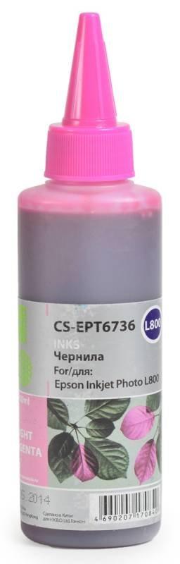 Чернила Cactus CS-EPT6736