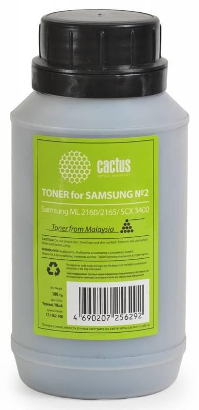 Тонер Cactus CS-TSG2-100