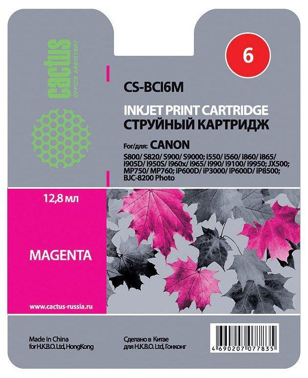 Картридж Cactus CS-BCI6M