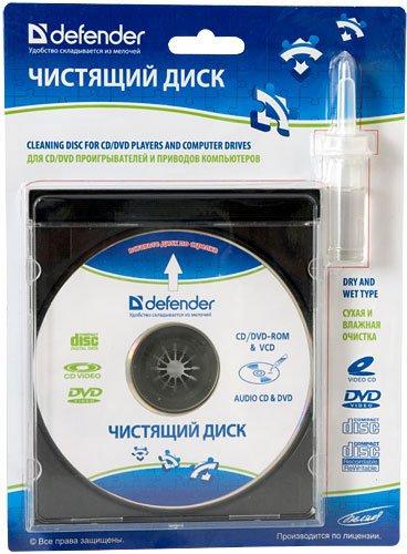 Defender CLN 36903 чистящий диск для приводов CD/DVD, чистящая жидкость 20 мл.