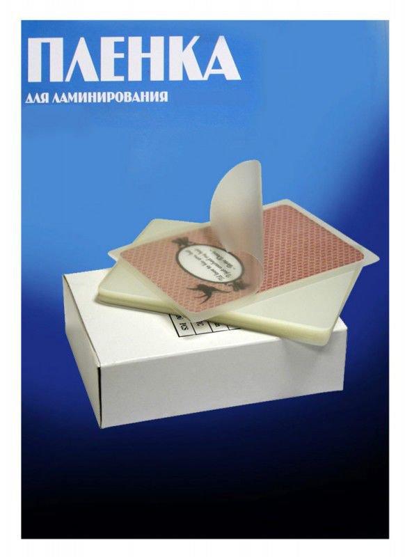 Плёнка для ламинирования Office Kit PLP10605