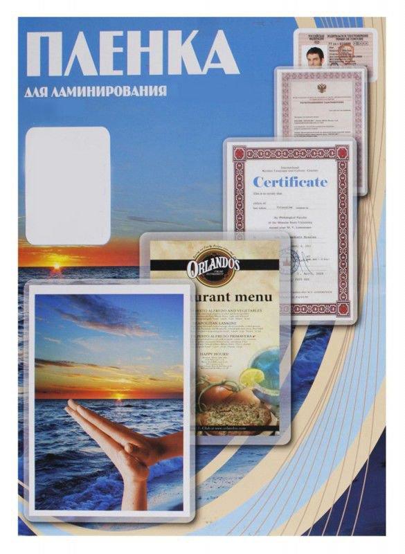 Пленка для ламинирования Office Kit PLP10601