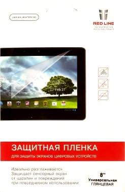 Защитная плёнка Red Line для 8' экранов