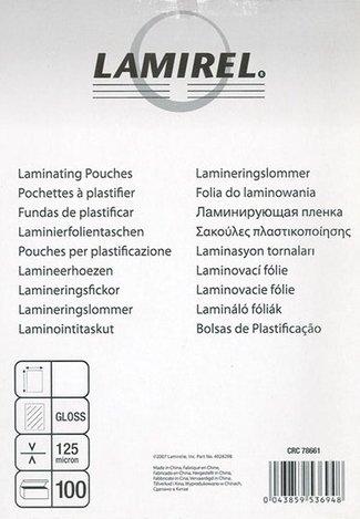 Пленка для ламинирования Fellowes LA-7866301 Lamirel