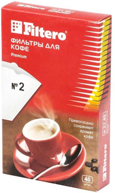 Фильтры для кофе Filtero №2 Premium