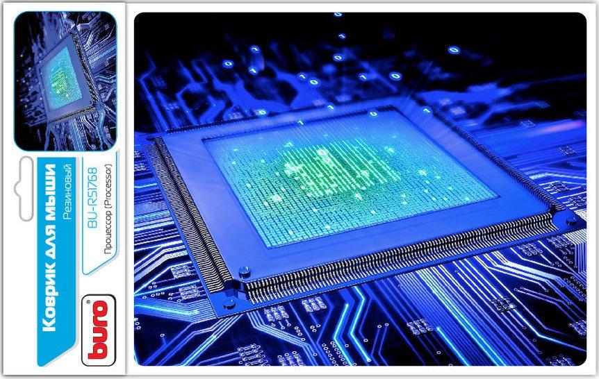 Коврик для мыши Buro BU-R51768 Процессор