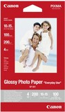 Бумага Canon GP-501 (0775B003)