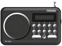 Радиоприёмник Сигнал РП-108 Black