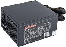 Блок питания 700W ExeGate ATX-700PPX