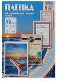 Пленка для ламинирования Office Kit PLP111*154/100