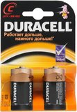 Батарейка Duracell (C, Alkaline, 2 шт)