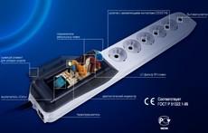 Сетевой фильтр ZIS Pilot Pro 3м