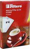 Фильтры для кофе Filtero №4 Premium 40 шт