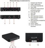 Внешний корпус для HDD Gembird EE2-U3S-5 Black