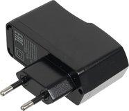 Зарядное устройство Buro XCJ-024-2.1A