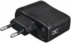 Зарядное устройство Buro XCJ-021-1A