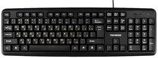 Клавиатура Гарнизон GK-100 Black
