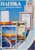 Плёнка для ламинирования Office Kit PLP10604-1