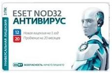 ESET NOD32 Антивирус - лицензия на 1 годна 3ПК (NOD32-ENA-1220(CARD3)-1-1)