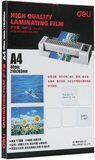Плёнка для ламинирования Deli E3816