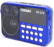 Радиоприёмник Сигнал РП-224 Black/Blue