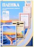 Пленка для ламинирования Office Kit PLP111*154/60