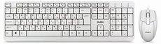 Клавиатура + мышь Sven KB-S330C White