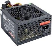 Блок питания 650W ExeGate 650PPE (EX260644RUS-S)