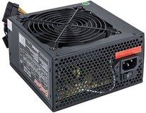 Блок питания 700W ExeGate XP700 (EX259609RUS-S)