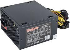 Блок питания 500W ExeGate ATX-500NPXE (+PFC) (EX221638RUS-S)