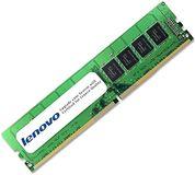 Оперативная память 8Gb DDR4 2666MHz Lenovo ECC (4ZC7A08696)