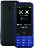 Телефон Philips Xenium E182 Blue